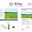 自然科学の専門書籍・雑誌を発行する文一総合出版がWebマガジン「BuNa」をオープン!