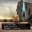 『ドラゴンクエストビルダーズ2』主人公が挑む謎の試練とは?
