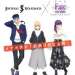 JOURNAL STANDARDと劇場版「Fate/stay night [Heaven's Feel]」のコラボが決定!間桐桜・セイバー・ランサーの描き下ろしイラストも登場!!