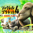 シャクレは進化か!?「パンダの穴」新作はシャクレた動物たちの第4弾!