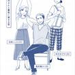 ベルメゾン、汗っかきの男女の恋愛模様を描いたWEB限定オリジナル漫画『大汗ラブストーリー』第2話を公開