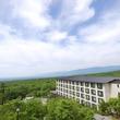 リゾートホテル ラフォーレ那須 栃木県在住またはお勤めの方限定のお得な宿泊プラン「栃木県民感謝プラン」を発売