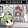 新しい魔法少女たちの物語がスマートフォンゲームに!「マギアレコード 魔法少女まどか☆マギカ外伝」