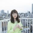 花澤香菜、槇原敬之提供の新曲「大丈夫」をシングルリリース