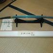 「ニッカリ青江」の模造刀、丸亀市ふるさと納税の返礼品になった!