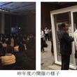 樹脂窓のスタンダード化へ向けた普及・啓蒙活動「APWフォーラム&プレゼンテーション2018」を全国43ヶ所で開催