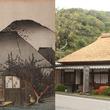 歌川広重の東海道五十三次に描かれた現存する茶店「丁子屋」が約40年ぶりの茅葺屋根の修復完了