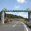 鹿児島県で遊ぶなら!鹿児島県の人気おでかけスポットランキング5選