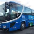 日本初、空港間を結ぶガイド付き観光路線バスが運行開始 岩手県北バス