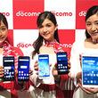 NTTドコモ,2018年夏モデルスマートフォン&タブレット11機種を発表。GalaxyやXperia,HUAWEIのハイエンド機種が勢揃い