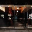 プレミアムな缶づめBARが、国分グループ本社1階に誕生!6月1日(金) 日本橋「缶つまBAR」OPEN