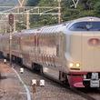 京都発「サンライズ出雲」を臨時運転 山陰本線では特急「大山」も JR西日本