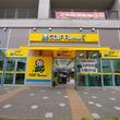 「ゴルフパートナー ウィレ新都市店」 5/25オープン! 世界第3位のゴルフ市場、韓国に初進出!