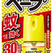 『TOKIO出演のCM放送について』金のリーダーがオススメするワンプッシュ式蚊取り「おすだけベープ」の新CM制作