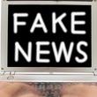 架空の「国際信州学院大学」「うどんや蛞蝓亭」ツイート騒動と法的責任