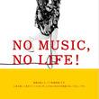 aiko、15年ぶり「NO MUSIC, NO LIFE.」登場