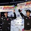 第18回アジア競技大会のeスポーツ日本代表選考会が開催。「ウイイレ2018」「StarCraft II」など5タイトル12名の選手が発表に
