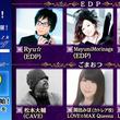 『EDP』×『ゴシックは魔法乙女』コラボ記念!ごまおつ初の音楽LIVEイベント開催決定!!