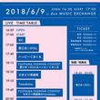 アイドルレーベル「FUJIYAMA PROJECT JAPAN」レーベル設立3周年イベントのタイムテーブル公開!アイドルによるファッションコンテンツなど盛りだくさん!