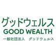 西尾市認定・高齢者にやさしい店舗 一般社団法人グッドウェルス設立