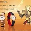「SEIKO」「Fate/Grand Order」コラボウォッチ第三弾は初の女性向け!『 オリジナルサーヴァントウォッチ アーチャー/ギルガメッシュモデル』が全貌公開!