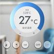 熱帯夜対策も節電も、赤外線リモコン&快眠アプリにおまかせ!