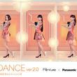 Perfumeが新たな縦型ミュージックビデオ公開