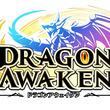 本格ファンタジーRPG【ドラゴンアウェイクン】イベント「一気にジャンプ!育成アタック」を開催!新光翼【機械の両翼】が登場!
