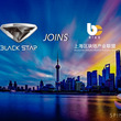 BLACK STAR&CO.が、中国 上海を基盤とするBlockchain Industry Alliance Shanghaiに日本企業として初の加盟。
