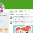 とっとこハム太郎の公式ツイッター、1年近く行方不明でファン心配