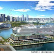 「YOKOHAMA HAMMERHEAD PROJECT」ヨコハマ ハンマーヘッド プロジェクト着工のお知らせ