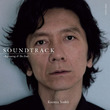 吉井和哉の新曲「Island」野沢雅子、DAIGO、山田孝之、栗原類が歌詞を朗読