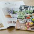 Botapii[ボタピー]が累計発行部数100万部突破!園芸店・生花店・ホームセンター向けに販促支援サービスをスタート