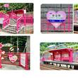 智頭急行恋山形駅 ピンク色になって5周年記念感謝祭 開催