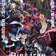 アニメ「Dies irae」12話から17話がAbemaTVで7月1日に先行配信