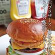 ハンバーガーの名店「ブラザーズ」出身の店主が南堀江で作るモンスター級にうまいグルメバーガー! 「ハンバーガーモンスター」