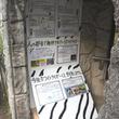 「今後、ホワイトタイガーは飼育しません」 大牟田市動物園が宣言、その背景に人間のエゴ?