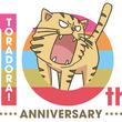 『とらドラ!』Complete Blu-ray BOXが10/24に発売!