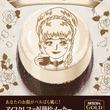 """アイスクレマコーヒーの泡と香りで笑顔ひろがる日本初!あなたの顔写真から""""ベルばら風""""の似顔絵を生成する「アイスクレマで似顔絵メーカー」6月13日(水)より特設サイトオープン"""