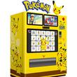 6月15日から『ポケモン GO』ジムバトル&レイドバトルも可能!『ポケモン』グッズやコンテンツが満載の自販機「ポケモンスタンド」に注目せよ!
