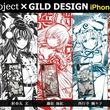 「東方Project」キャラをレーザー彫刻 iPhone Xバンパーケース