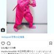 """にんにん! 平祐奈、ド派手な""""ピンク忍者""""に変身 「かわいい」と反響"""