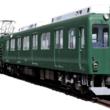 近鉄田原本線に2本めの復刻塗装、深緑車両_7月18日には西田原本駅で2本並べて出発式