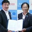リコージャパン、和歌山県白浜町と地方創生に係る包括的連携協定を締結