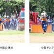 四街道市消防団の2個分団が「第38回印旛支部消防操法大会」に出場します