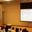 東京都オープンデータセミナー アクトインディがオープンデータ活用事例を紹介