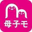『母子モ』と連携した、神奈川県の電子母子手帳の取組みに相模原市が参加!