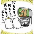 """ナガノのイラストコラム""""くまのゲーム事情"""" 『マリオカート64』のユニークな楽しみかた【第2回】"""