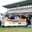 Amazon、プロサッカーチーム「サガン鳥栖」と企業間交流会を実施