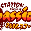 「V-STATION THE LIVE! Passion!! 2018」開催 7月7・8日、神戸ワールド記念ホール 「産経iD」会員ご招待